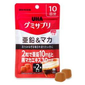 UHA グミサプリ 亜鉛&マカ 10日分 UHA味覚糖 グミサプリアエン&マカ10ニチ