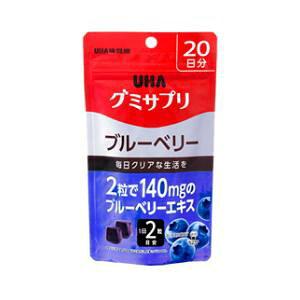 UHA グミサプリ ブルーベリー 20日分 UHA味覚糖 グミサプリブル-ベリ-20ニチ