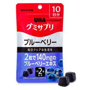 UHA グミサプリ ブルーベリー 10日分 UHA味覚糖 グミサプリブル-ベリ-10ニチ