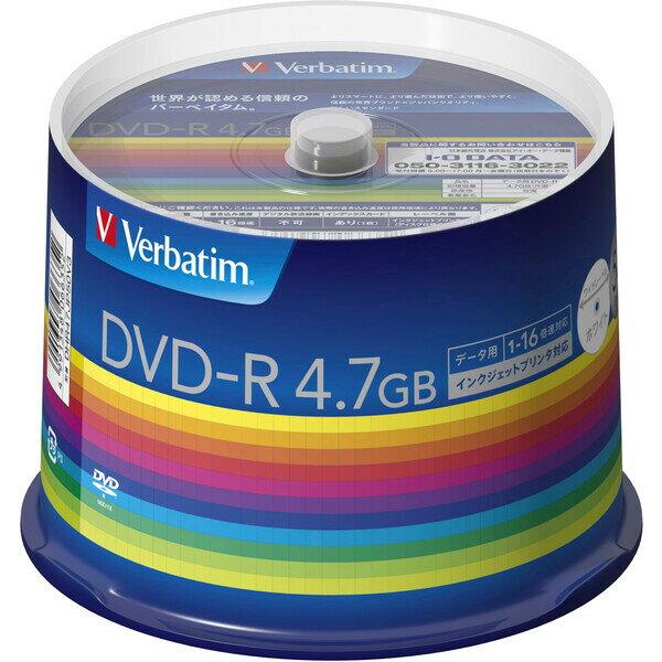 DHR47JP50V3 バーベイタム データ用16倍速対応DVD-R50枚パック4.7GB ホワイトプリンタブル Verbatim