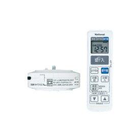 WH-7016WP パナソニック 光線式ワイヤレスリモコンスイッチセット(留守番タイマー機能付)ホワイト Panasonic