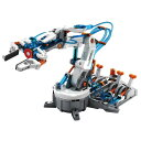 水圧式ロボットアーム【MR-9105】 エレキット [EK MR9105スイアツシキロボット]【返品種別B】