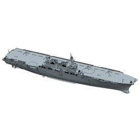 1/700 海上自衛隊 護衛艦 DDH-184 かが【かが専用パーツ追加】【J75】 ピットロード