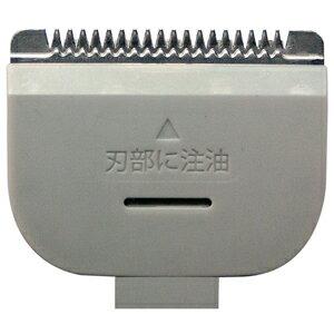 CS-32 イズミ 交換用替刃 IZUMI ヘアーカッター用