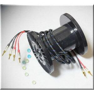 Q-10SIG2.0BW DHラボ 完成品スピーカーケーブル(2.0m・ペア)【バイワイヤ仕様】 DH Labs Q-10 SIGNATURE Bi-wire [Q10SIG20BWペアDHL]【返品種別A】