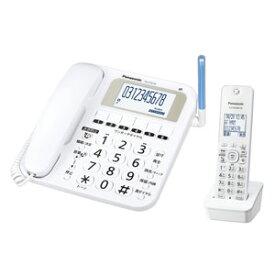 VE-E10DL-W パナソニック デジタルコードレス電話機(子機1台) ホワイト Panasonic ル・ル・ル(RU・RU・RU) [VEE10DLW]