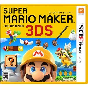 【3DS】スーパーマリオメーカー for ニンテンドー3DS 任天堂 [CTR-P-AJHJ 3DSスーパーマリオメーカー]