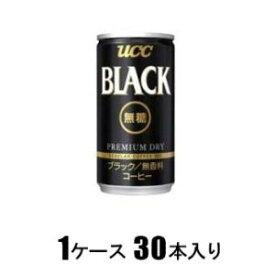 UCCBLACK無糖缶185g(1ケース30本入) UCC上島珈琲 UCCブラツクムトウ185GX30