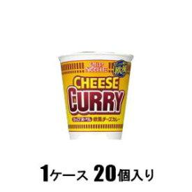 日清 カップヌードル 欧風チーズカレー 85g(1ケース20個入) 日清食品 カツプヌ-ドルオウフウチ-ズケ-ス