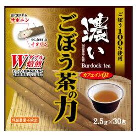 濃いごぼう茶の力 30包 ユーワ コイゴボウチヤノチカラ30ホウ
