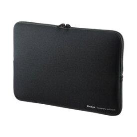 IN-MACAR11BK サンワサプライ MacBookプロテクトスーツ