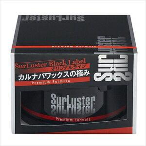 B-01 シュアラスター プレミアムフォーミュラ 200g [B01シユアラスタ]【返品種別A】