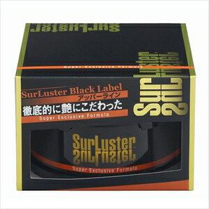 B-03 シュアラスター スーパーエクスクルーシブフォーミュラ 200g [B03シユアラスタ]【返品種別A】