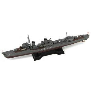 1/700 スカイウェーブシリーズ 日本海軍 特型駆逐艦 磯波 新装備セット+フルハル付【SPW48】 ピットロード [SPW48 トクガタクチクカン イソナミ]【返品種別B】