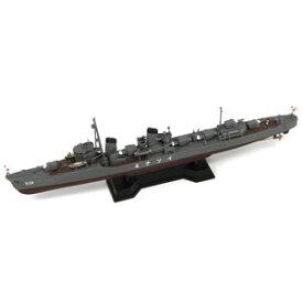 1/700 スカイウェーブシリーズ 日本海軍 特型駆逐艦 磯波 新装備セット+フルハル付【SPW48】 ピットロード