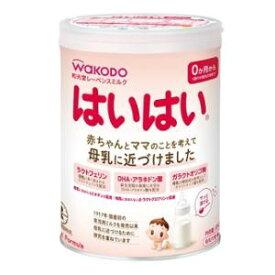 和光堂 レーベンスミルク はいはい 810G (0か月〜1歳のお誕生日頃まで) アサヒグループ食品 ワ)ハイハイ 810G
