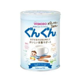 和光堂 フォローアップミルク ぐんぐん 830G (満9か月頃から3歳頃まで) アサヒグループ食品 ワ)グングン 830G