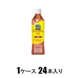 パラダイスティー 450ml(1ケース24本入) UCC上島珈琲 パラダイステイ-450MLX24
