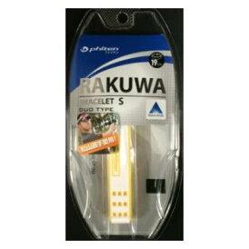 RAKUWA S DUO W_Y 19 ファイテン RAKUWAブレスS DUOタイプ(ホワイト/イエロー 内周:19cm)