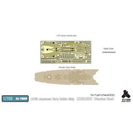 1/700 艦船用アクセサリーパーツセット 日本海軍 戦艦 武蔵用 木製甲板(エッチングパーツ付)(F社NEXT002用)【SA7009】 ピットロード