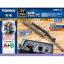 [鉄道模型]トミックス TOMIX (Nゲージ) 90950 マイプランNR-PC(F) [90950 マイプランNR-PC]【返品種別B】