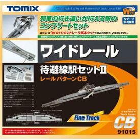 [鉄道模型]トミックス (Nゲージ) 91015 ワイドレール待避線駅セットII