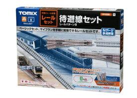 [鉄道模型]トミックス (Nゲージ) 91026 レールセット待避線セット
