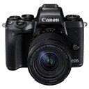EOSM5-18150ISSTMLK【税込】 キヤノン ミラーレスカメラ「EOS M5」EF-M18-150 IS STMレンズキット [EOSM518150ISSTMLK…