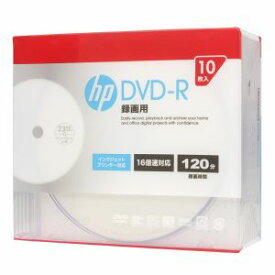 DR120CHPW10A ヒューレット・パッカード 16倍速対応DVD-R 10枚パック 120分 ホワイトワイドプリンタブル
