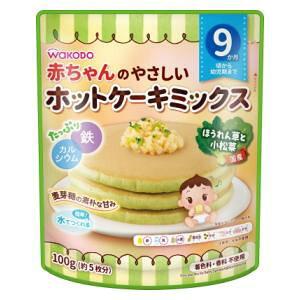 和光堂 赤ちゃんのやさしいホットケーキミックス ほうれん草と小松菜 100g (9か月頃から幼児期まで) アサヒグループ食品 ホツトケ-キMIXホウレンソウYH2