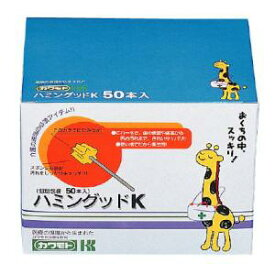 ハミングッドK紙軸 50本 川本産業 ハミングツドKカミジク50ポン