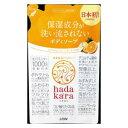 hadakara(ハダカラ)ボディソープ フルーツガーデンの香り つめかえ用360ml ライオン ハダカラBSフル-ツガ-テカエ360…