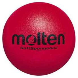 MT-STS16R モルテン ドッジボール Molten ソフトスポンジボール 赤 直径約16cm(0号球相当)