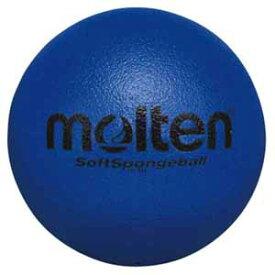 MT-STS16SK モルテン ドッジボール Molten ソフトスポンジボール 青 直径約16cm(0号球相当)