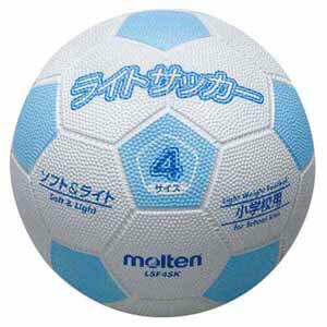 MT-LSF4SK モルテン サッカーボール Molten ライトサッカー (ホワイト×サックス) 軽量4号球 [MTLSF4SK]【返品種別A】