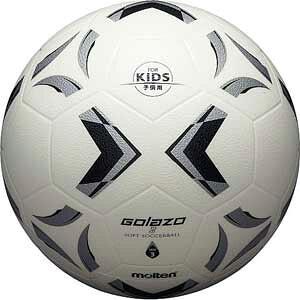 SS3XGW モルテン サッカーボール 3号球相当(スポンジ) Molten ゴラッソ ソフト (ホワイト×ブラック×シルバー)