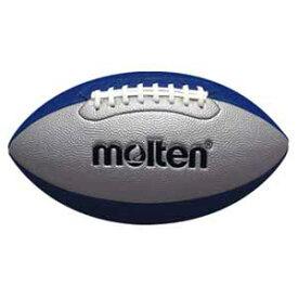 MT-Q4C2500SB モルテン ラグビーボール Molten フラッグフットボール ジュニア シルバー×ブルー 横の周囲48〜50cm