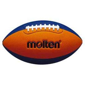 MT-Q4C2500OB モルテン ラグビーボール Molten フラッグフットボール ジュニア オレンジ×ブルー 横の周囲48〜50cm