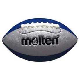 MT-Q3C2500SB モルテン ラグビーボール Molten フラッグフットボールミニ シルバー×ブルー 横の周囲40〜42cm