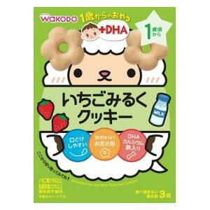 和光堂 1歳からのおやつ いちごみるくクッキー 3袋 (1歳頃から) アサヒグループ食品 イチゴミルククツキ-IO6