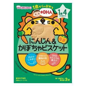和光堂 1歳からのおやつ にんじん&かぼちゃビスケット 3袋 (1歳4か月頃から) アサヒグループ食品 ニンジン&カボチヤヒスケツトIO12