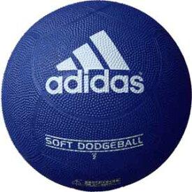 MT-AD210B アディダス ドッジボール adidas ソフトドッヂボール 2号球 紺×青