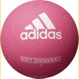 MT-AD210P アディダス ドッジボール adidas ソフトドッヂボール 2号球 ピンク