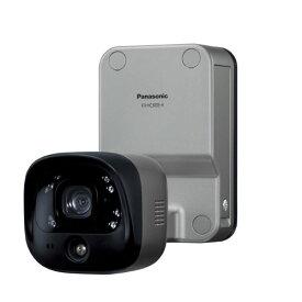 KX-HC300S-H パナソニック 屋外バッテリーカメラ Panasonic スマ@ホームシステム ホームネットワークシステム