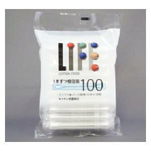 ライフ綿棒 1本パック100本袋入  平和メディク ライフ1ポンパツクメンボウ