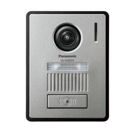 VL-VH573L-H パナソニック カメラ玄関子機 Panasonic [VLVH573LH]