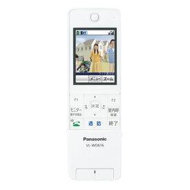VL-WD616 パナソニック ワイヤレスモニター子機 Panasonic [VLWD616]