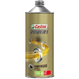 3377243 カストロール POWER1 4T(10W-40 1L) CASTROL