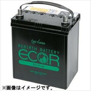 ECT 44B19L GSユアサ 充電制御車対応 国産車用バッテリー【他商品との同時購入不可】 ECO.R ECTシリーズ [ECT44B19L]【返品種別A】