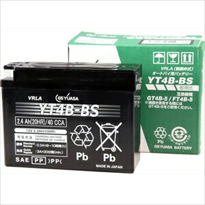 YT4B-BS-GY2 GSユアサ バイク用バッテリー【電解液注入・充電済】【他商品との同時購入不可】 [YT4BBSGY2]【返品種別A】